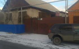 4-комнатный дом, 102 м², 12 сот., Советская улица 46 за 30 млн 〒 в