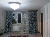 3-комнатный дом, 120 м², 10 сот., Старый город 1 за 6 млн 〒 в Актобе, Старый город