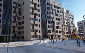 3-комнатная квартира, 90 м², 5/9 этаж, Кабанбай батыра 60 за ~ 40.4 млн 〒 в Нур-Султане (Астана), Есиль р-н