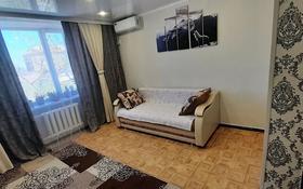 2-комнатная квартира, 48 м², 2/2 этаж посуточно, улица Островского за 10 000 〒 в Балхаше