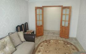4-комнатная квартира, 85 м², 5/6 этаж, Малика Габдуллина 68 за 22.5 млн 〒 в Кокшетау