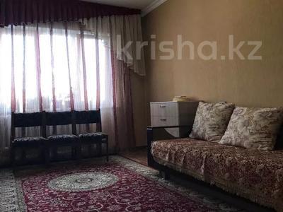 2-комнатная квартира, 55 м², 7/9 этаж, Толе Би (Комсомольская) — Ауэзова за 22.5 млн 〒 в Алматы, Алмалинский р-н