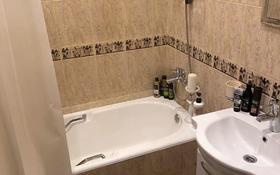 2-комнатная квартира, 61 м², 5/5 этаж, мкр Коктем-1, Мкр Коктем-1 за 31.5 млн 〒 в Алматы, Бостандыкский р-н
