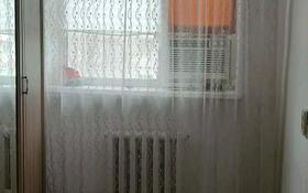 3-комнатная квартира, 65 м², 2/2 этаж, улица Александра Завершинского — Заверш за 6 млн 〒 в Кульсары