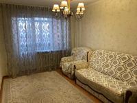 3-комнатная квартира, 72 м², 7/9 этаж помесячно, Айтеке Би 200 — Нурмакова за 190 000 〒 в Алматы, Алмалинский р-н