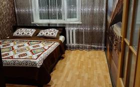 2-комнатная квартира, 42 м², 9/9 этаж посуточно, Ауэзова 77 за 8 000 〒 в Экибастузе