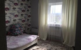2-комнатная квартира, 47.1 м², 5/5 этаж, Карасай Батыра 28 за 11.5 млн 〒 в Талгаре