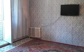 1-комнатная квартира, 55 м², 2/9 этаж по часам, улица Глинки 18а — Докучаева за 500 〒 в Семее