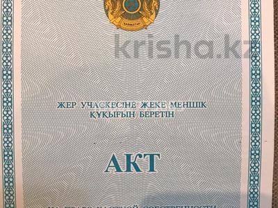 Участок 15 соток, Акшукур за 3.7 млн 〒