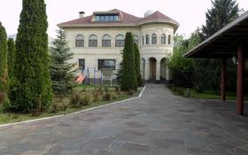 7-комнатный дом помесячно, 700 м², 30 сот., Хантенгри 84 — Выше Аль-фараби за 1.7 млн 〒 в Алматы, Бостандыкский р-н