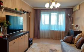 2-комнатная квартира, 43 м², 3/5 этаж, мкр №10, Шаляпина — проспект Алтынсарина за ~ 23 млн 〒 в Алматы, Ауэзовский р-н