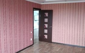 4-комнатная квартира, 91.2 м², 5/5 этаж, мкр. 4, Мкр. 4 за 19.3 млн 〒 в Уральске, мкр. 4