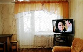 2-комнатная квартира, 45 м², 2/4 этаж посуточно, улица Чайковского — Катаева за 7 500 〒 в Павлодаре