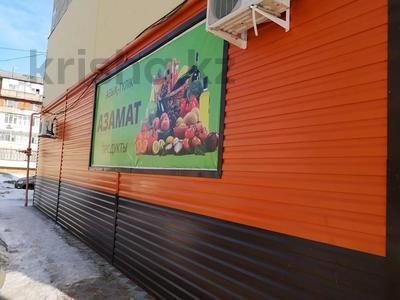 Магазин площадью 70 м², 6 микрорайон 24 за 18 млн 〒 в Уральске — фото 2