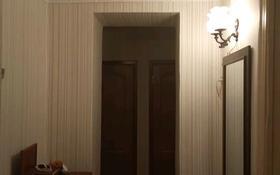 3-комнатная квартира, 72 м², 3/3 этаж, Гагарина 27 за 15 млн 〒 в Жезказгане