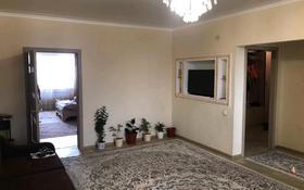 2-комнатная квартира, 74 м², 4/8 этаж, Алтын ауыл 23 за 21 млн 〒 в Каскелене