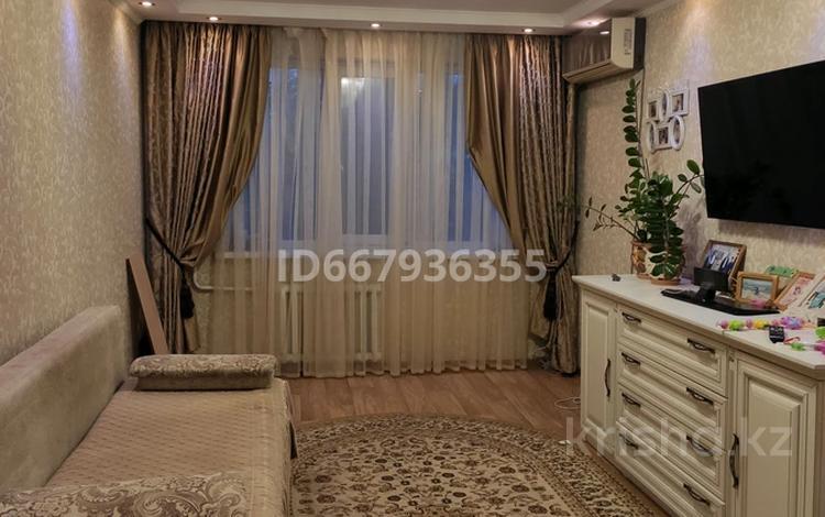 3-комнатная квартира, 70 м², 2/9 этаж, проспект Нурсултана Назарбаева 40 за 19 млн 〒 в Павлодаре