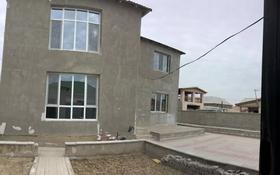 6-комнатный дом помесячно, 200 м², 6 сот., Баскудык за 350 000 〒 в Баскудуке