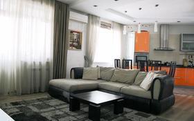 3-комнатная квартира, 100 м², 9/15 этаж, Абая — Тургут Озала за 51 млн 〒 в Алматы, Бостандыкский р-н