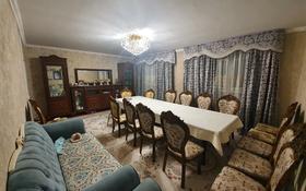 9-комнатный дом, 190 м², 10 сот., Саркырам 36 за 11 млн 〒 в