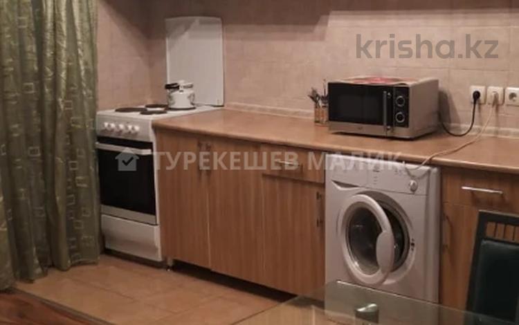1-комнатная квартира, 50 м², 3/16 этаж помесячно, Навои 7 за 140 000 〒 в Алматы, Бостандыкский р-н