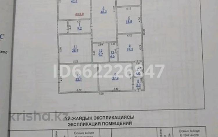 5-комнатный дом, 267.8 м², 10 сот., улица Байтерек 9 за 35 млн 〒 в Алмалы