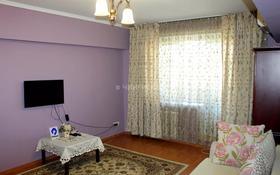 1-комнатная квартира, 45 м², 7/8 этаж посуточно, Сейфуллина 567 — Кабанбай батыра за 9 000 〒 в Алматы, Алмалинский р-н