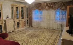 5-комнатный дом, 97.4 м², 3.6 сот., улица Богенбай Батыра — улица Зверева за 40 млн 〒 в Алматы, Медеуский р-н