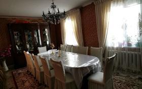 6-комнатный дом, 132 м², 10 сот., улица Абенова за 22 млн 〒 в