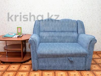 1-комнатная квартира, 30 м², 2/5 этаж посуточно, Интернациональная улица 59 за 5 500 〒 в Петропавловске — фото 4