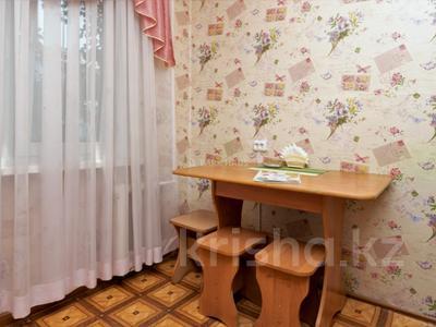 1-комнатная квартира, 30 м², 2/5 этаж посуточно, Интернациональная улица 59 за 5 500 〒 в Петропавловске — фото 5