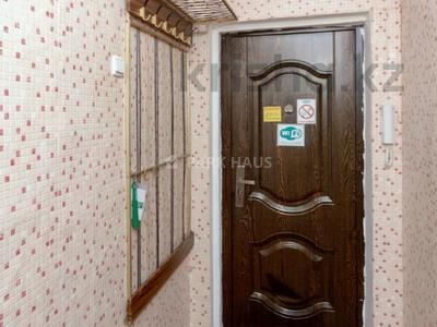 1-комнатная квартира, 30 м², 2/5 этаж посуточно, Интернациональная улица 59 за 5 500 〒 в Петропавловске — фото 8