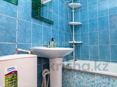 1-комнатная квартира, 30 м², 2/5 этаж посуточно, Интернациональная улица 59 за 5 500 〒 в Петропавловске — фото 9