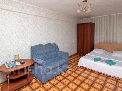1-комнатная квартира, 30 м², 2/5 этаж посуточно, Интернациональная улица 59 за 5 500 〒 в Петропавловске — фото 3