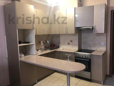 2-комнатная квартира, 65 м², 8/18 этаж, Брусиловского 159 за 30 млн 〒 в Алматы, Алмалинский р-н