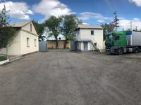 Промбаза 1.1 га, Камская 6/3 за 320 млн 〒 в Караганде, Казыбек би р-н