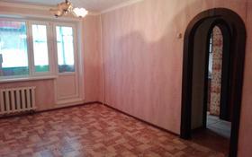 1-комнатная квартира, 35 м², 8/9 этаж помесячно, Беркимбаева 86 — Ауэзова за 35 000 〒 в Экибастузе