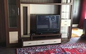 2-комнатная квартира, 46 м², 3/5 этаж посуточно, Казахстан за 10 000 〒 в Усть-Каменогорске