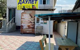 Баню за 39 млн 〒 в Алматы, Ауэзовский р-н