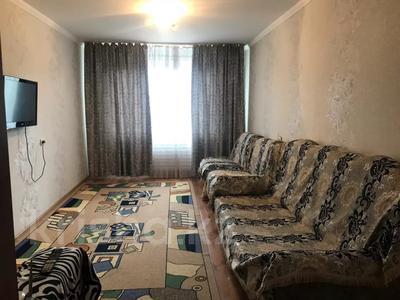 3-комнатная квартира, 73 м², 3/6 этаж посуточно, Камзина 80 — Толстого за 10 000 〒 в Павлодаре — фото 6