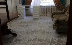 4-комнатная квартира, 76.9 м², 1/5 этаж, Аманжолова 38а за 21 млн 〒 в Жезказгане
