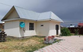 3-комнатный дом, 80 м², 10 сот., Абылайхан 121 за 11 млн 〒 в