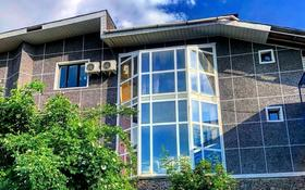 7-комнатный дом посуточно, 550 м², 26 сот., Кок-Тобе-2 36 — Найманбаева за 50 000 〒 в Алматы, Медеуский р-н