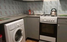 2-комнатная квартира, 45 м², 4/5 этаж помесячно, 3 мкр-н 14 за 50 000 〒 в Лисаковске