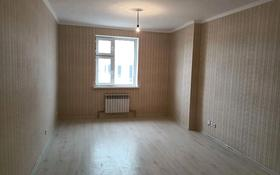 1-комнатная квартира, 44.6 м², 1/5 этаж, мкр Асар-2 1 за 11.3 млн 〒 в Шымкенте, Каратауский р-н