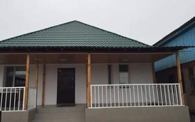 4-комнатный дом, 124.3 м², Каратал 2 за 24 млн 〒 в Каскелене