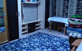 1-комнатная квартира, 31.8 м², 2/5 этаж, Текстильщиков 3/51 за 6.2 млн 〒 в Костанае