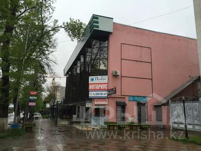 Офис площадью 300 м², Туркестнаская 67 — Казыбек би за 400 000 〒 в Шымкенте, Аль-Фарабийский р-н