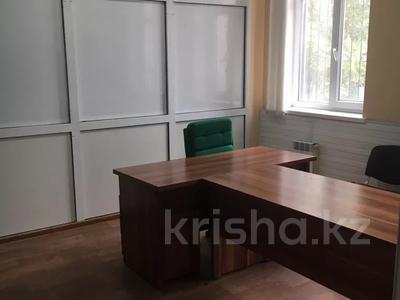 Офис площадью 300 м², Туркестнаская 67 — Казыбек би за 400 000 〒 в Шымкенте, Аль-Фарабийский р-н — фото 12