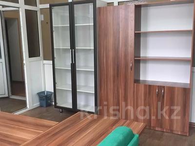 Офис площадью 300 м², Туркестнаская 67 — Казыбек би за 400 000 〒 в Шымкенте, Аль-Фарабийский р-н — фото 13